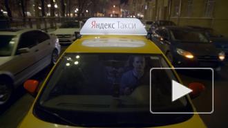 """ФАС отказала """"Яндексу"""" в покупке такси """"Везет"""""""
