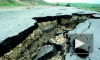 Сильнейшее землетрясение в Мексике магнитудой 6,7