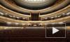 Первые зрители оценили новую сцену петербургского Мариинского театра