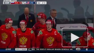 Сборная России обыграла команду США в матче молодежного ЧМ по хоккею