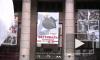 Юбилей театрального фестиваля - Балтийскому дому 20 лет