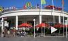 В США свыше 100 человек задержаны у штаб-квартиры McDonald's