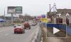 Из-за ремонта полностью закроют съезд с КАД на Шафировский проспект