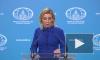 Японский политолог призвал отобрать у России все Южные Курилы