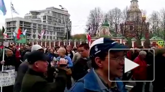 В мэрию Москвы подана заявка на проведение митинга на Болотной площади