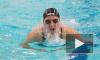 В петербургском бассейне пойдут на мировой рекорд