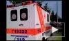 Захват заложников в Германии окончился пятью трупами