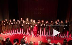 """Театр СХТ представил спектакль """"Илиада"""" – с актерами-детьми из детских домов"""