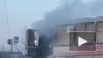 Жуткое видео из Челябинска: загорелась маршрутка