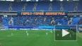 Албин о стадионе на Крестовском: «Не такой уж он и дорог...