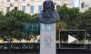 Памятник Иоганну Себастьяну Баху открыли в Петербурге