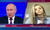 Путин: на борьбу с мусором будет выделено 300 млрд рублей