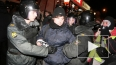 В Москве и Петербурге ОМОН действовал с демонстративной ...