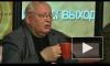 Михаил Горбачев призвал Владимира Путина подать в отставку