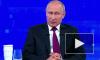 Путин рассказал о переговорах с Украиной по обмену заключенными