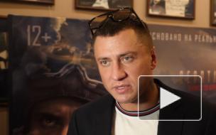 """Павел Прилучный получил травму во время съемок фильма """"Девятаев"""""""