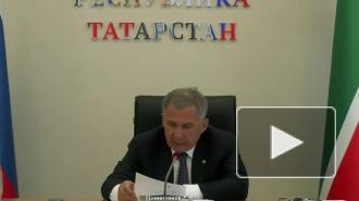 Минниханов: собрано 20 млн рублей пожертвований для жертв и пострадавших в Казани