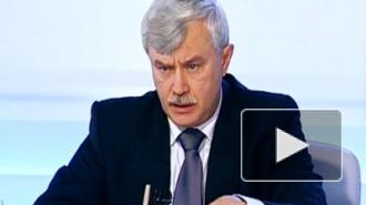 Полтавченко - про мировую закулису