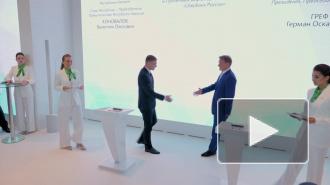 """Порт """"Индига"""", поддержка регионов и цифровая медицина: Сбербанк подписал новые соглашения на ПМЭФ-2019"""