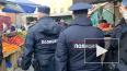 Полиция задержала арендатора, устроившего на Сенном ...