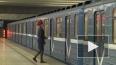 """Из-за задержки поездов на """"синей"""" ветке в метро началась ..."""