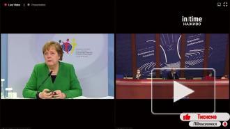 """Меркель признала, что вокруг """"Северного потока - 2"""" идет """"политическая борьба"""""""