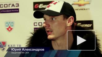 СКА приближается к кубку Гагарина