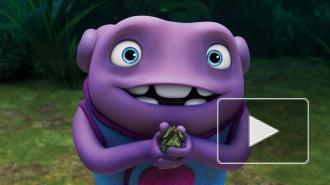"""Мультфильм """"Дом"""" от студии DreamWorks Animation вышел на экраны"""