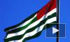 Ситуация в Абхазии 28.05.2014: глава страны надеется разрешить кризис мирным путем