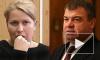 Евгения Васильева призналась в интимной связи с экс-министром Сердюковым