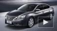 Nissan Sentra российского производства будет стоить ...