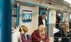 Акцией Бэнкси московское метро прорекламировало свои новые браслеты для оплаты проезда
