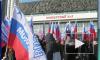 «Россия молодая» отбила у оппозиции Лубянку для митингов 4 и 5 марта