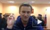 Алексей Навальный стал прототипом героя фантастического романа