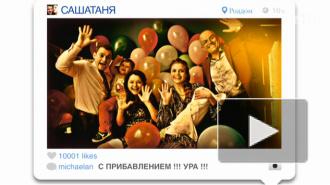 """""""СашаТаня"""", 2 сезон: 16 серия поставила точку во втором сезоне, но оставила повод для съемок третьего"""