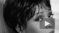 В США умерла знаменитая певица Уитни Хьюстон