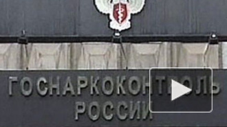"""В Петербурге задержали таксиста, который употреблял амфетамин, """"чтобы сохранить внимание"""""""
