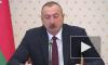 Президент Азербайджана назвал невозможным вступление в ЕС