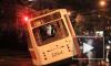 В Петербурге бешеный трамвай «сбежал» от водителя 7 ноября