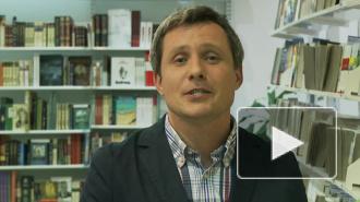Книжный Петербург: обзор первой недели апреля
