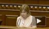 На Украине назначили нового вице-премьера по евроинтеграции