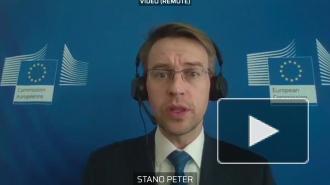 В Евросоюзе оценили слова Лаврова о готовности к разрыву