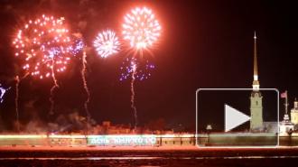 70-летие снятия блокады 27 января: план мероприятий на Дворцовой, праздничный салют