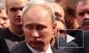 Меньше всего Владимира Путина поддерживают на Дальнем Востоке