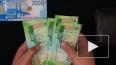 """""""Гознак"""" рассказал, как российские банкноты защищены ..."""