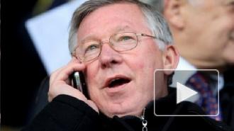 """Фергюсон позвонил Роналду и просил вернуться в """"МЮ"""""""