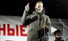 Навальный, Яшин и Удальцов освобождены из ОВД