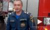 Сотрудник МЧС, которому отрубили руку и ногу, лечится в Петербурге