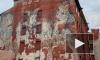 На Обводном канале появился стрит-арт в честь 8 марта