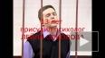 Дочь отца-педофила Макарова, осужденного на 13 лет, ...